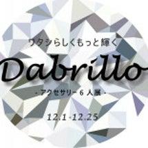 Dabrillo-ダ…