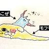 【青森県・三戸町への道 パート③】痛みとの別れの画像