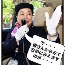 関西ナンパ師忘年会2…