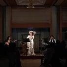 伊豆の国の一宮、三嶋大社 歌唱奉納公演を終えました。の記事より