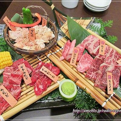 情熱ホルモンで焼肉&チーズコプチャン☆忘年会@新宿の記事に添付されている画像