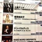 本日、名古屋バージョンでお届けします。の記事より