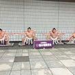 日馬富士の引退