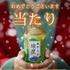 TwitterでLUCKY&HAPPY☆彡の画像
