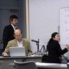 【神奈川県横須賀市】神奈川県主催 インバウンドで「儲ける」ためのはじめの一歩の画像