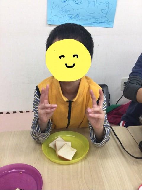o0480064114080837450 - *11/27(月) *toiro新吉田
