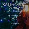 【 12/3(日) 】THE GREENMARKET SUMIDAの画像