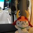 ♪秋のバス旅行201…