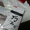 Xperia XZ Premium SO-04J Rosso:ケース、microSDなど。の画像