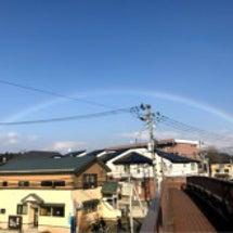 虹のオンパレード