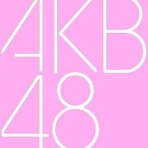 AKB48グループ1…