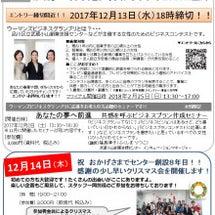 武蔵小山創業支援セン…