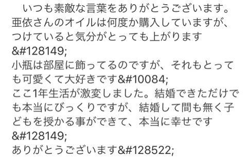 {2011A8D8-0C8F-4B58-A711-3C9E76337D3F}