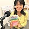 出版1年「omiyoの光セラピー」☆あなたは幸せになるために生まれてきました☆愛の光のメッセージの画像