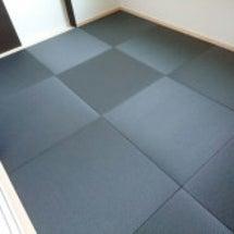 黒い畳~おしゃれな和…