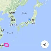 沖縄石垣島の波照間島…