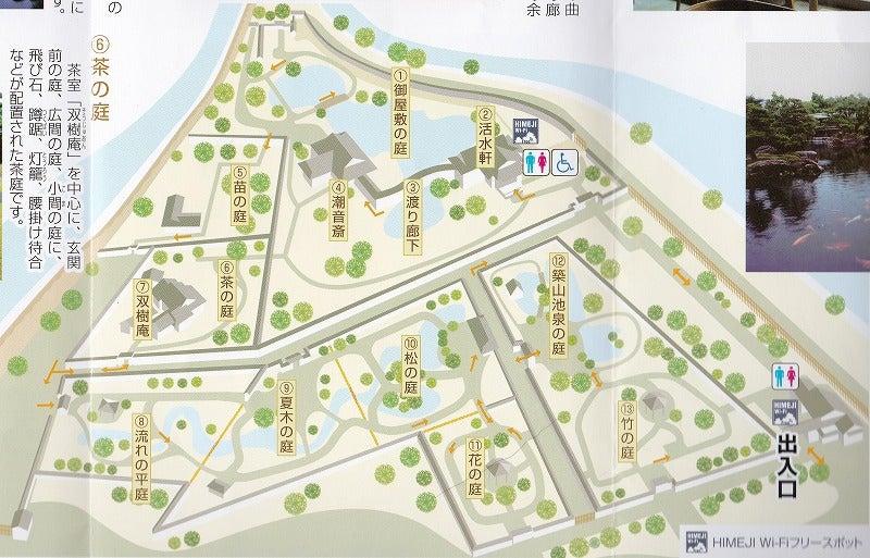 01園内マップ