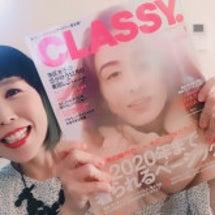 雑誌CLASSY.に…