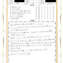 【体験談】オール5☆…