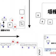 12/2(土)じんじ…