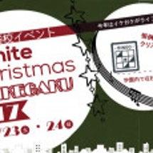 【池袋校】クリスマス…