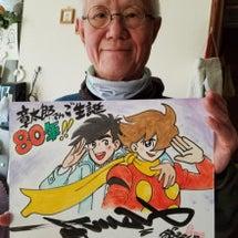 石ノ森章太郎生誕80…