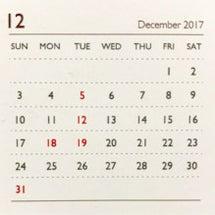 12月・新年1月の定…