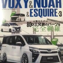 VOXY&NOAH&…