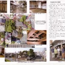 平田家住宅の歴史と概…