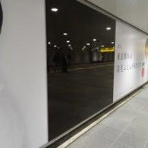 渋谷に行ったどー!(…