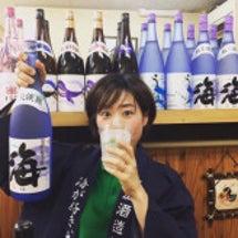 大海焼酎×三益の隣!…