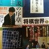 日記 会議出席と本がいっぱい届きました。の画像