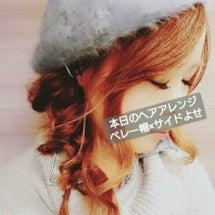 ベレー帽×サイドよせ…