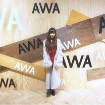 ♡ 音楽ストリーミングサービス「AWA」主催『AWA Party』へ♡の記事に添付されている画像
