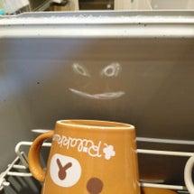 食洗機の悪魔に会って…