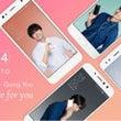 【ZenFone 4…
