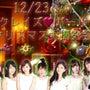 12/23(土祝)ク…