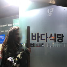 韓国旅行PART❽ …