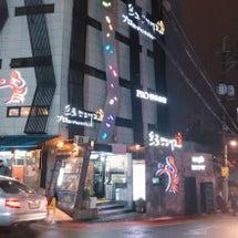 韓国旅行PART❻ …