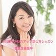 """""""【募集開始】小川厚…"""