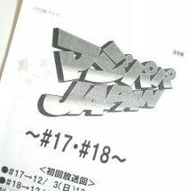 再びTV出演【マジパ…