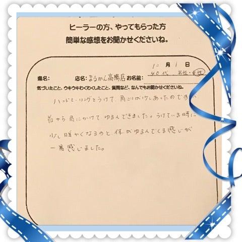 {ECFD574F-302D-4704-BCC3-B7641056B854}
