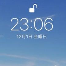 iPhone X顔認…