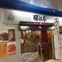 パシフィコ横浜への道
