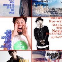 12/8(金)デイ【…