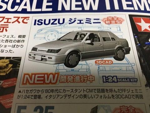 Images of ジェミニ1号 - Japane...