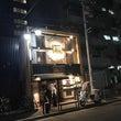 昇家 泉店 焼肉 @…