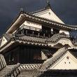 愛媛県・松山城(重要…
