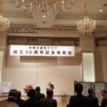 弁理士連合クラブ30…