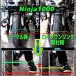 Ninja1000ロ…